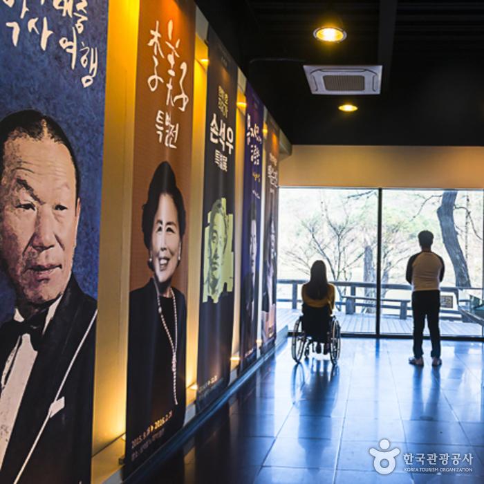 노래박물관 1층