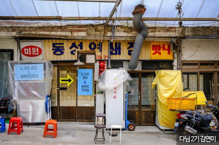 신흥시장1