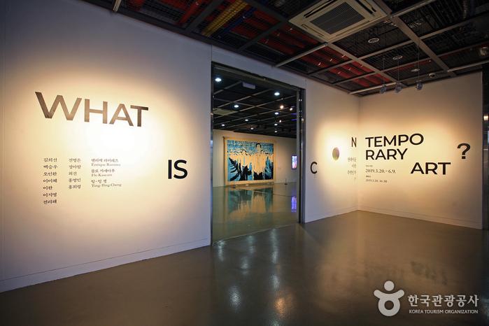 대구예술발전소에서 열리고 있는 ''컨템포러리 아트란 무엇인가''
