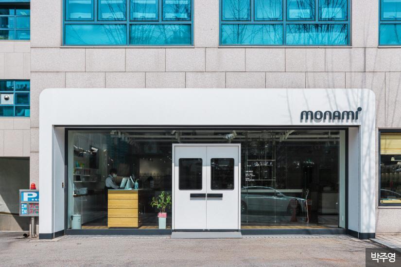 모나미 컨셉스토어 &잉크랩1