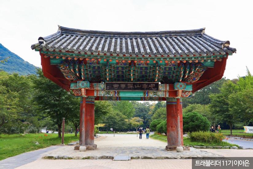 선운산 도립공원 & 선운사