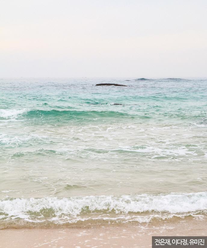 아야진 해변5