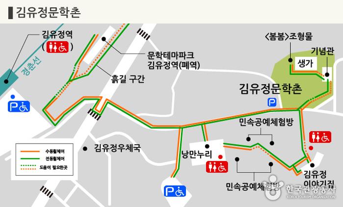 김유정문학촌 지도