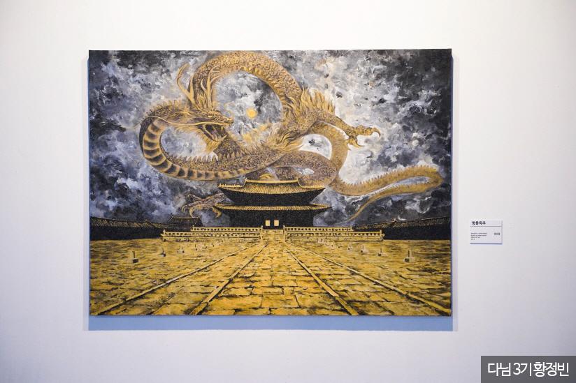 이영미술관