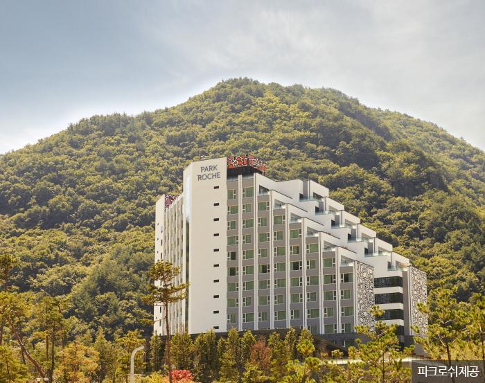 산을 닮은 파크로쉬 전경 <사진제공: 파크로쉬 >
