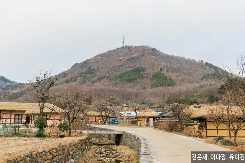 왕곡마을2
