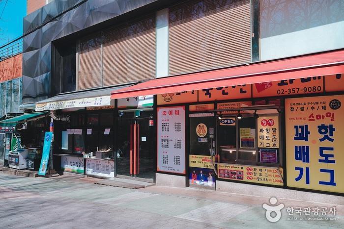 많은 음식점들이 즐비해있다.