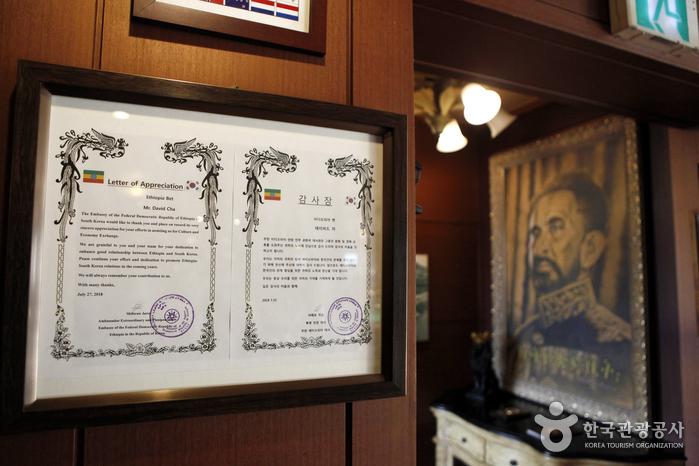 이디오피아집 내부에 하일레 셀라시에 1세 초상과 감사장이 있다.