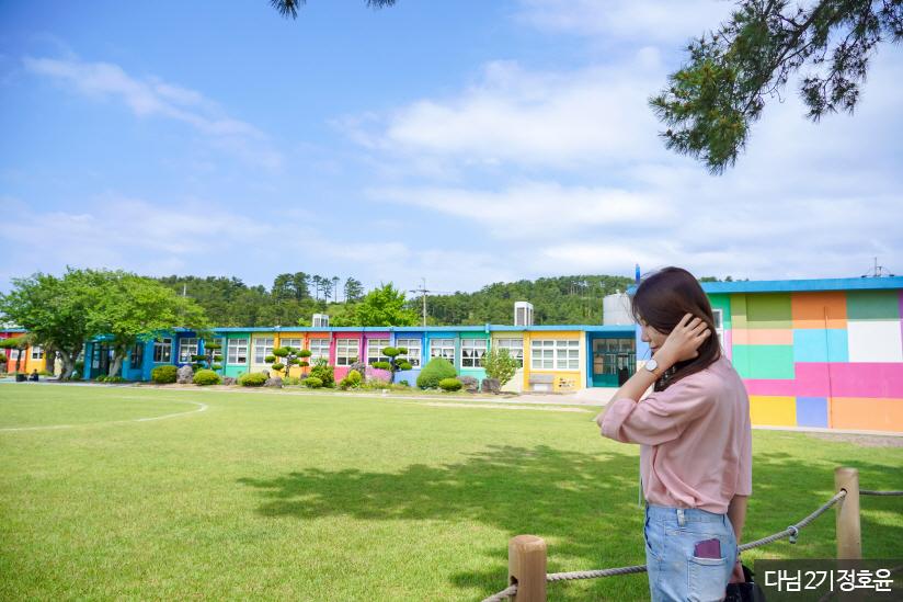 더럭초등학교