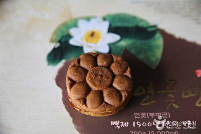부여연꽃빵