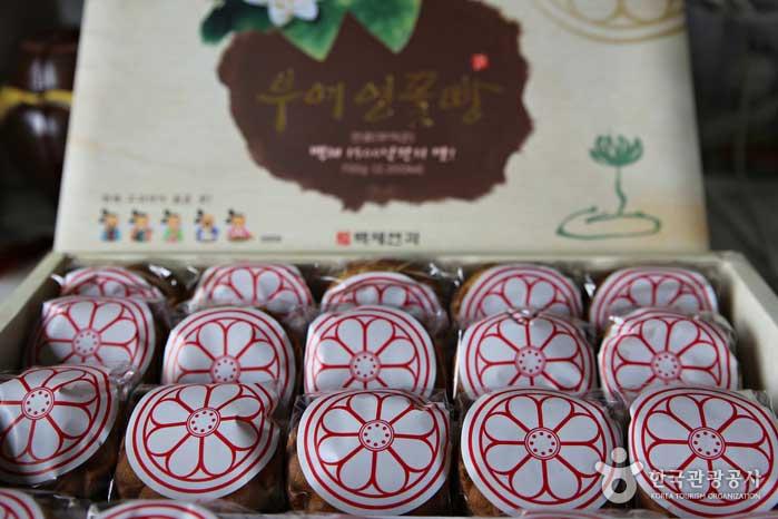 백제문화를 상징하는 연꽃 모양의 부여연꽃빵