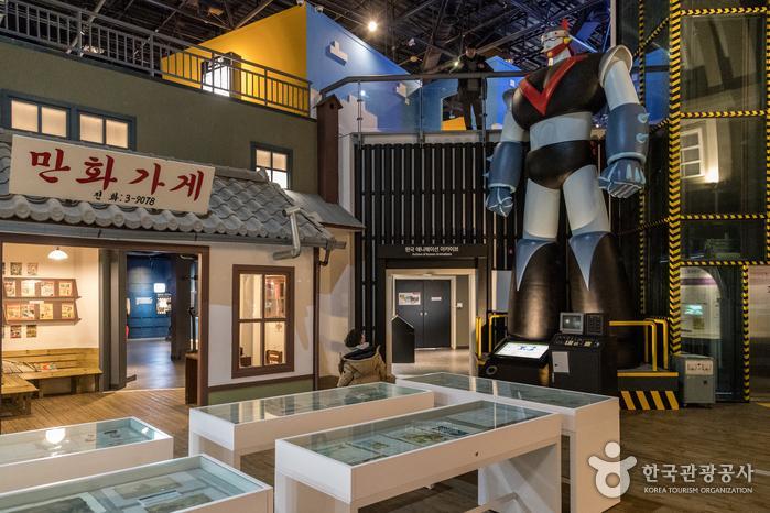 애니메이션박물관에서 가장 인기 있는 로보트태권V