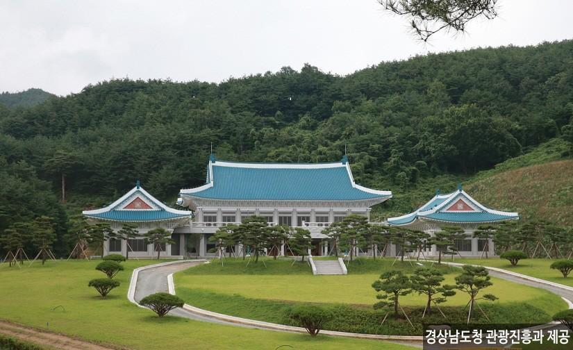 합천 영상테마파크 청와대세트장 <사진제공:경상남도청 관광진흥과 >