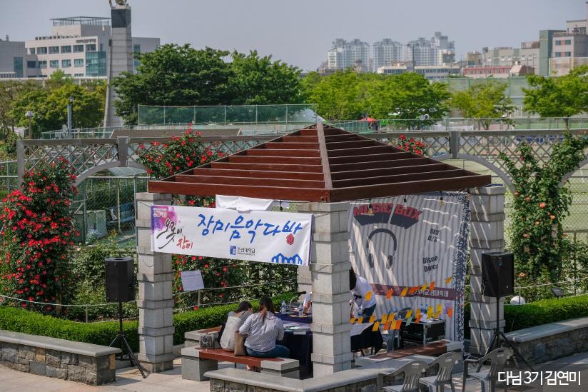 조선대학교 장미원
