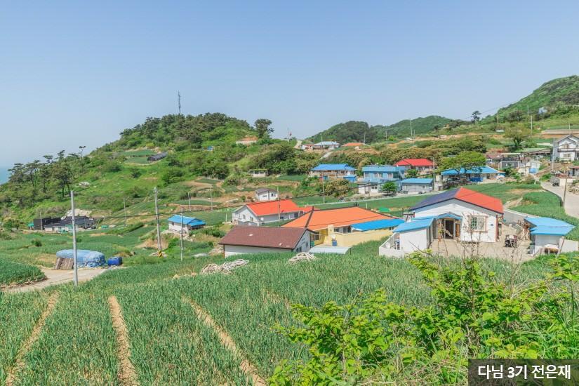 굿두말 마을1