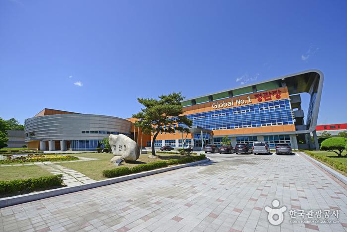 2015년 준공한 KGC인삼공사 고려인삼창 원주공장