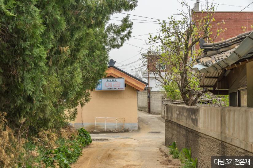 탑리 마을3