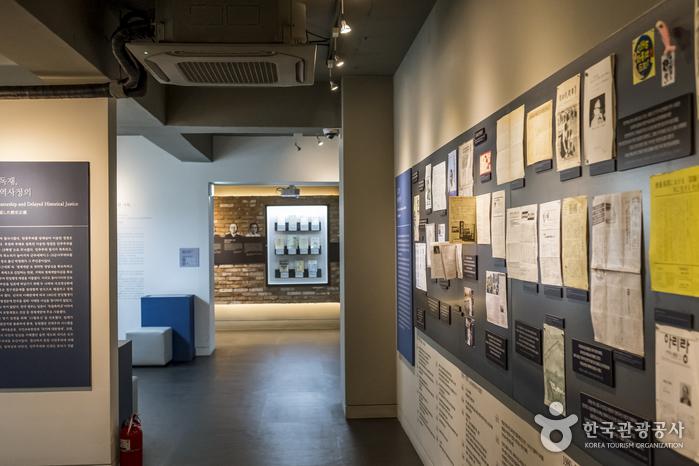 일제의 만행에 관한 자료를 모아놓은 식민지역사박물관