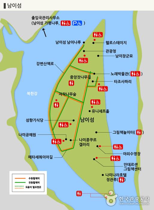 남이섬 지도