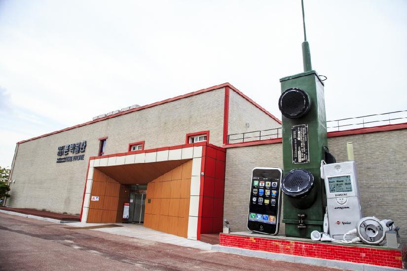 휴대전화의 역사와 변천사가 한눈에 들어오는 여주시립폰박물관
