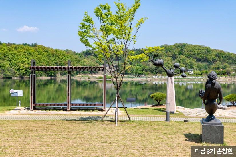 충주 중앙탑 공원4