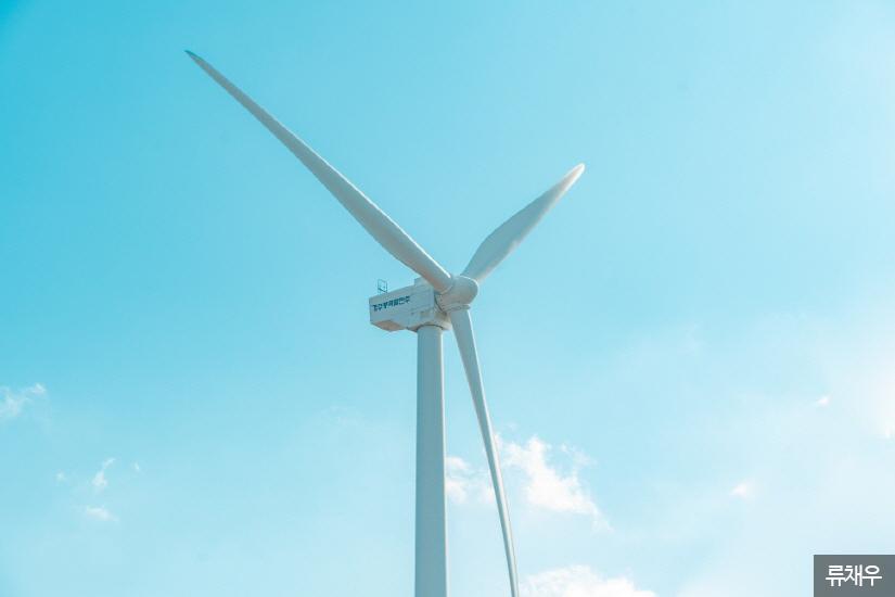 풍력 발전소4