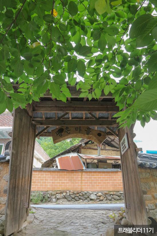 김천 옛날 솜씨마을