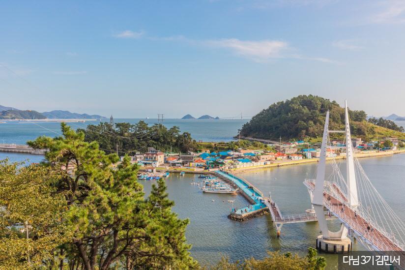 진해 해양공원