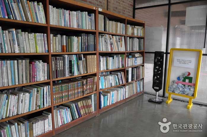 삼례문화예술촌의 책박물관