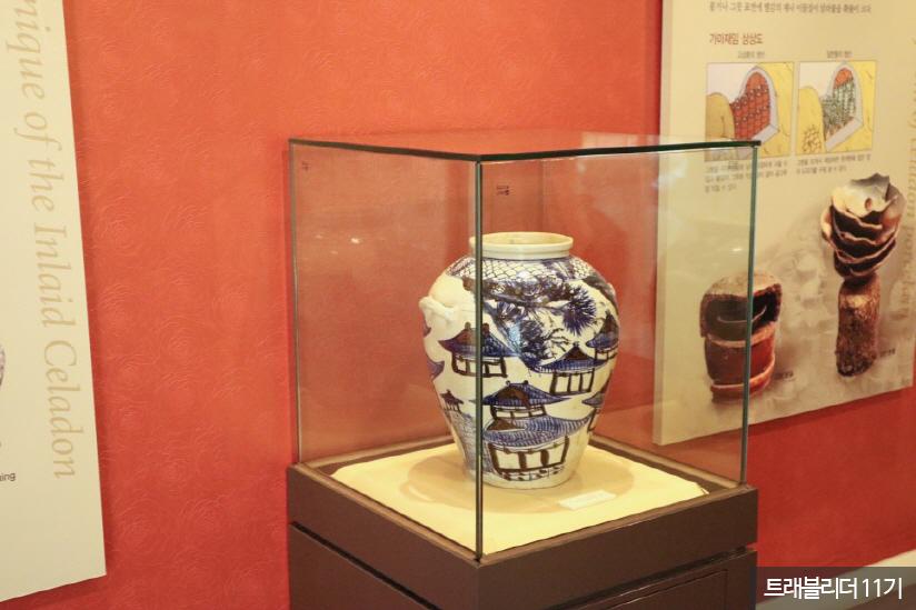 세계 도자기 박물관