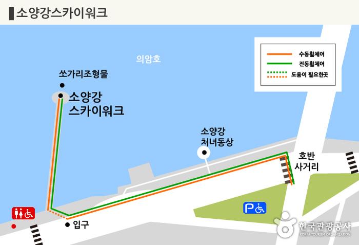 소양강스카이워크 지도