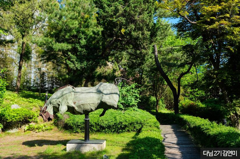 성곡미술관