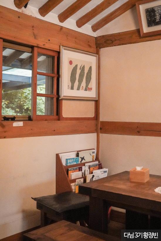 장욱진 고택