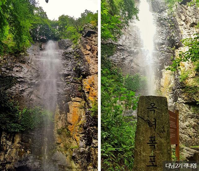 진안고원 치유숲