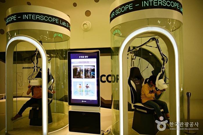 인터스코프에서 즐기는 VR 체험