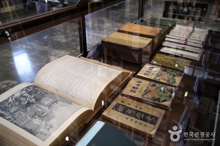 절판된 고서적과 희귀본을 만나는 행운, 서울책보고라서 가능하다.