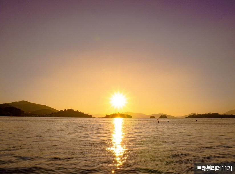 실안낙조 & 황금빛 바다 노을 낚시터