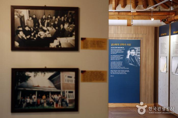 순천문학관에 마련된 김승옥관