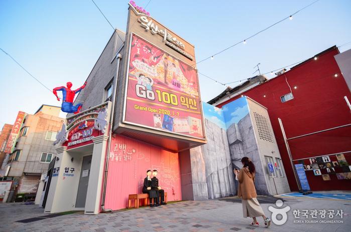 익산문화예술의거리에서 눈길을 사로잡는 Go100Star(고백스타)의 로맨틱한 포토 존
