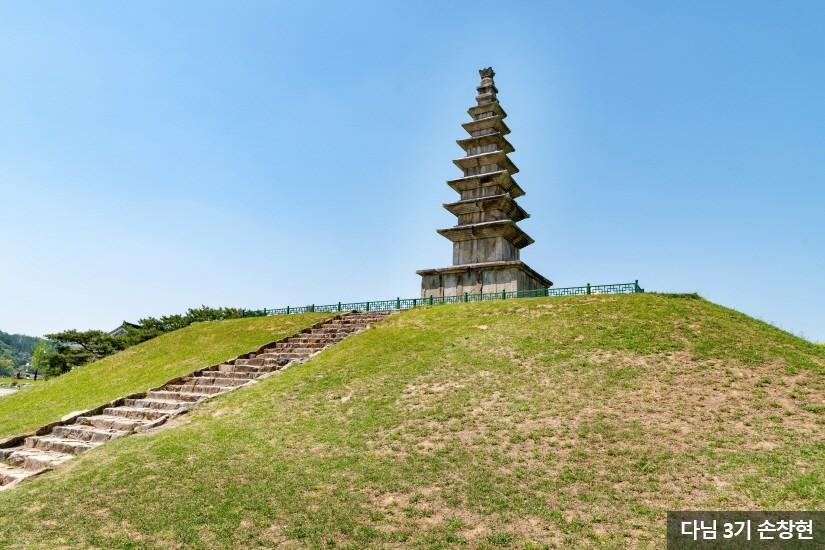 충주 중앙탑 공원2