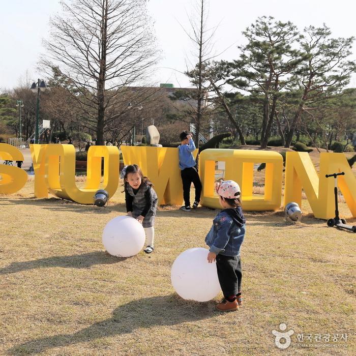 효원공원 포토존 사진