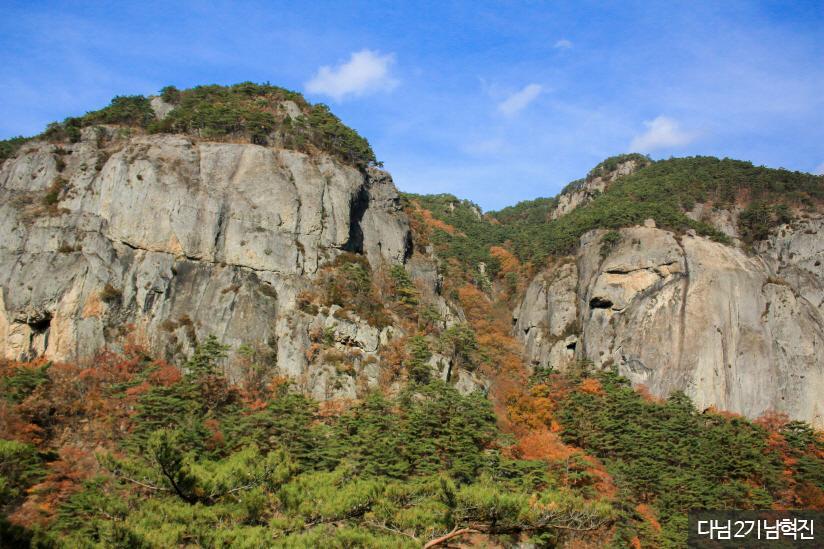 주왕산 국립공원