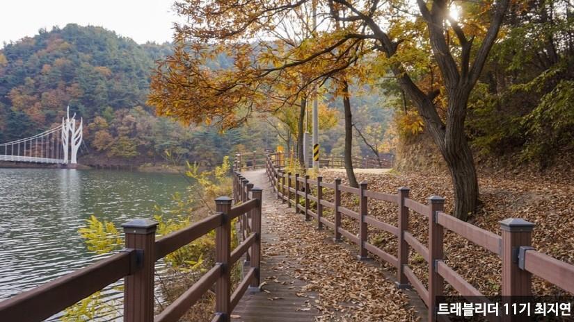 연암생태지질공원2