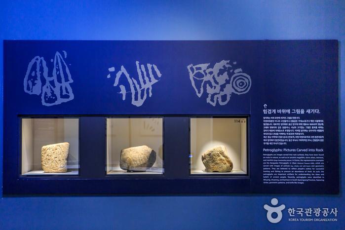 가야, 부산·경남 지역의 선사시대, 변한의 문화와 유물까지 아우른 국립김해박물관 전시실