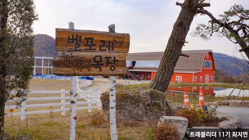 에듀팜특구관광단지6