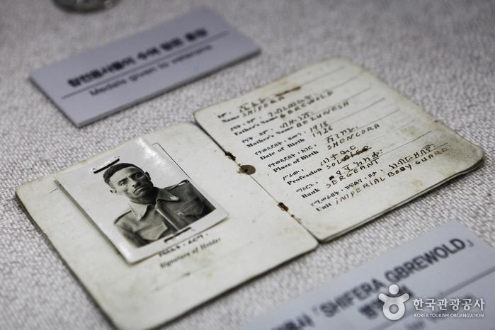 에티오피아 군인의 사진이 붙은 병역 수첩