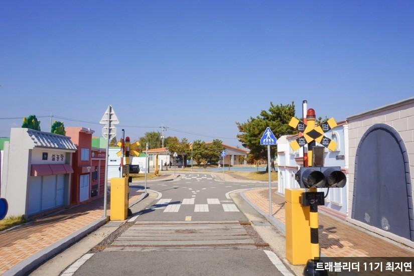 증평자전거공원3