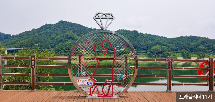 김천 부항댐 (짚와이어&출렁다리)