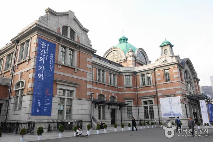 옛 서울역사