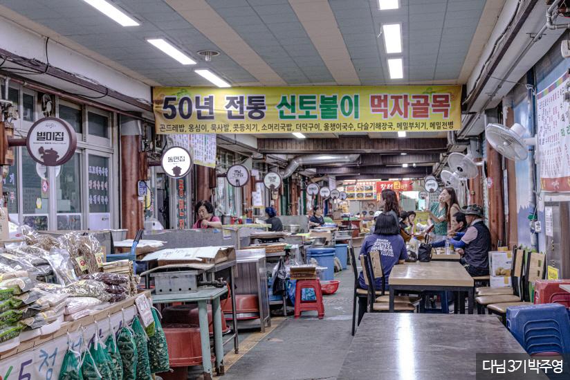 정선 아리랑 시장